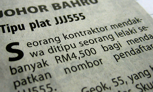 (insert jjj 555)