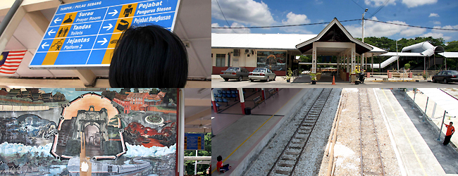 (insert tampin railway station)